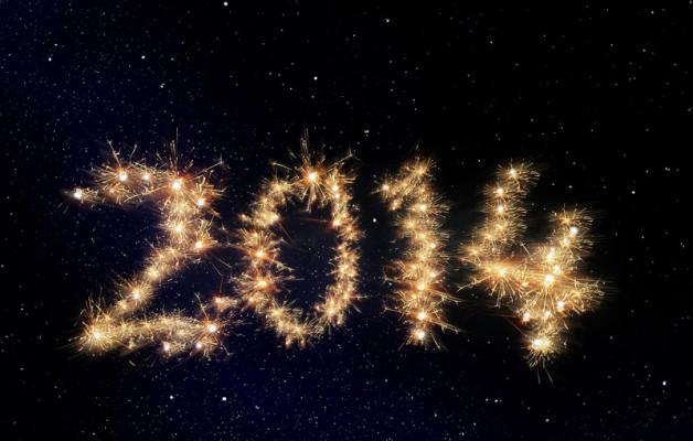 Urte Berri On, Feliz Año Nuevo